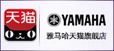 明升m88.com天猫旗舰店