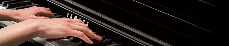 YAMAHA CLP525 键盘