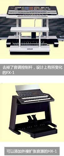 > 什么是双排键电子琴     从那时开始,大部分的电子电路上都开始使
