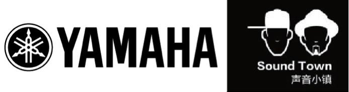 雅马哈作为一家历史悠久的乐器公司,对于音乐的理解无比深刻,经过多年