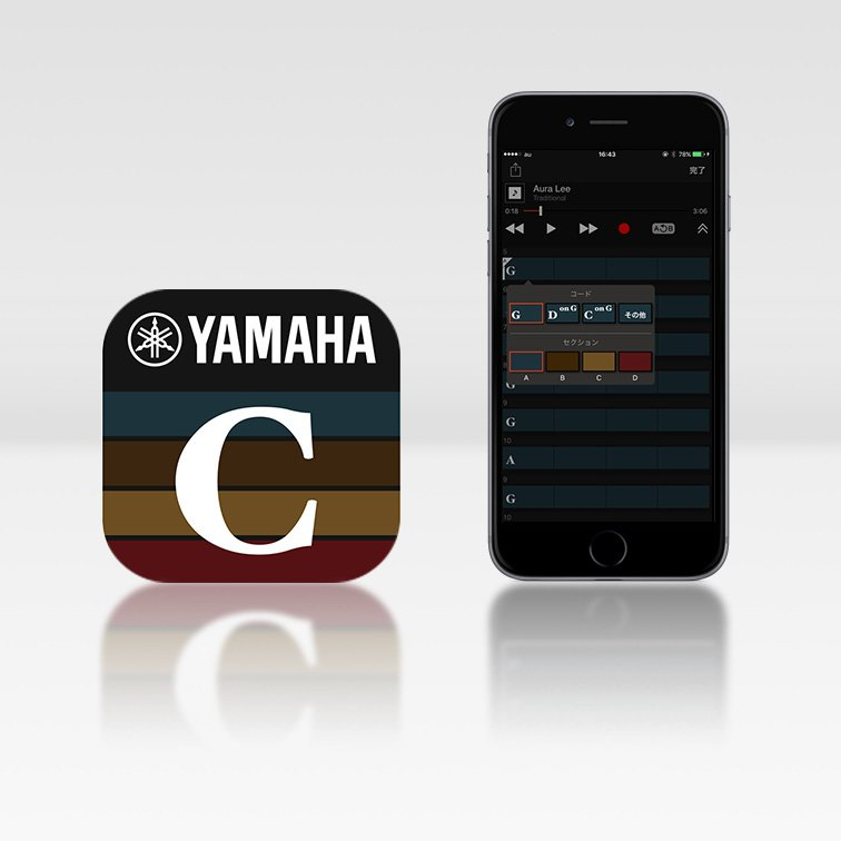 雅马哈App应用程序