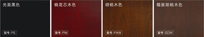立式YU系列-YU121EX|立式YU系列-许昌雅马哈钢琴专卖店
