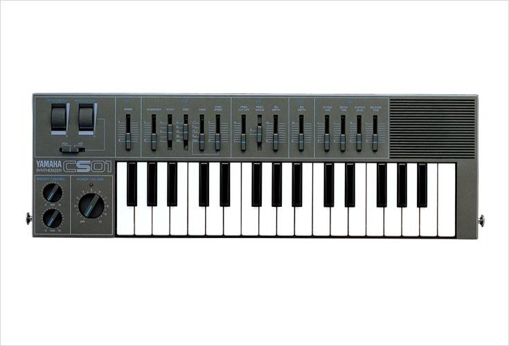 Yamaha Ytsl Ii