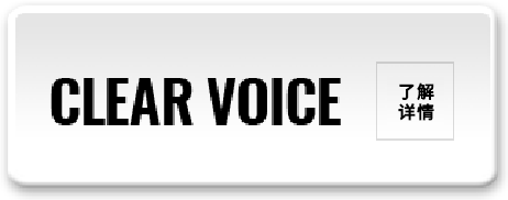 CLEAR VOICE