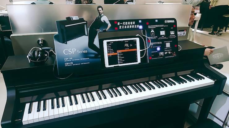 雅马哈电子键盘乐器 CSP-170 数码钢琴