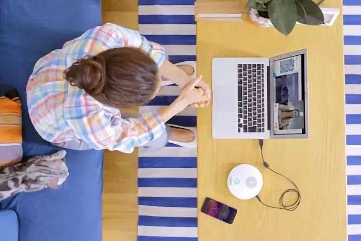 网络会议系统 全能助手