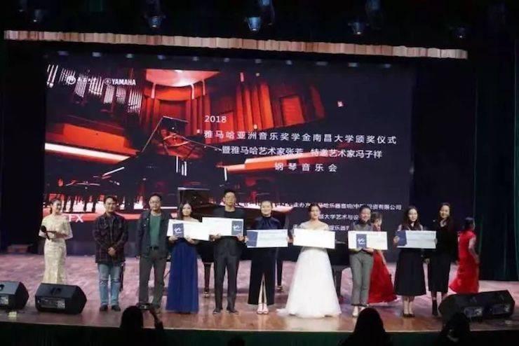 张芳、冯子祥钢琴音乐会