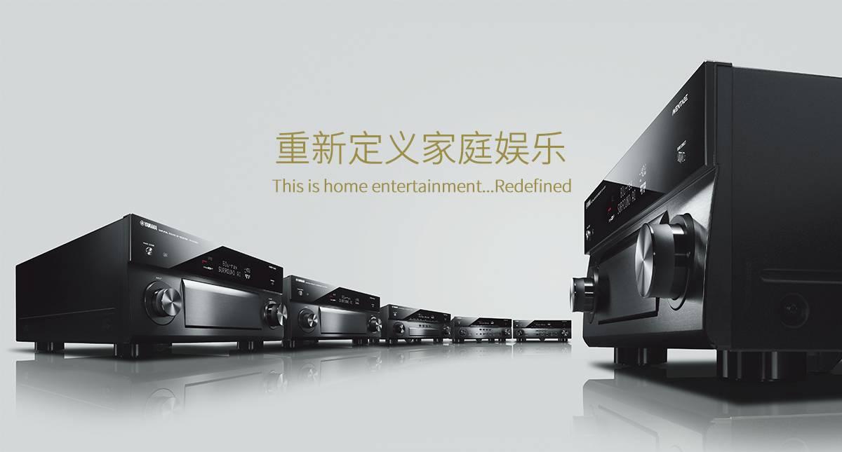 RX-A80 系列