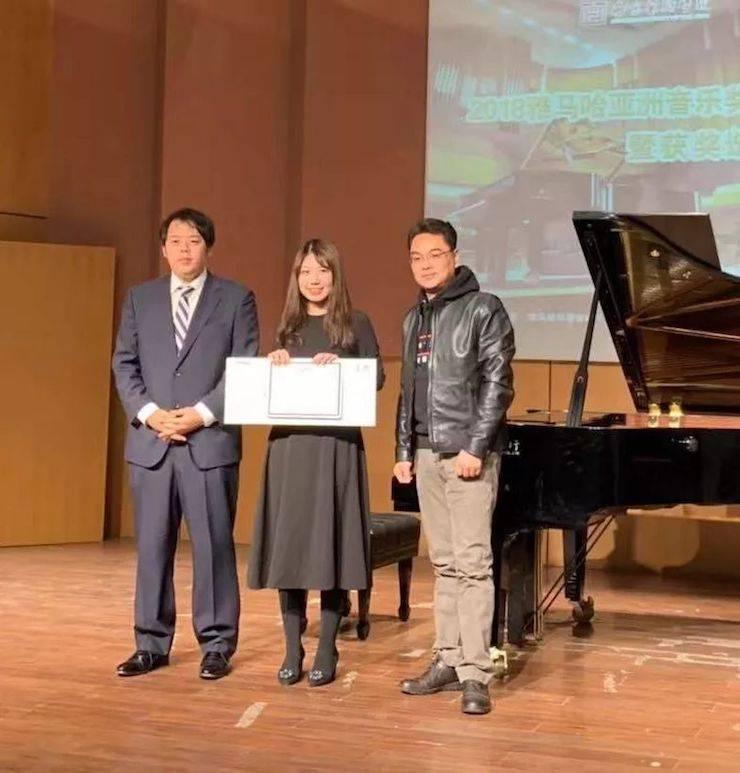 南京艺术学院颁奖