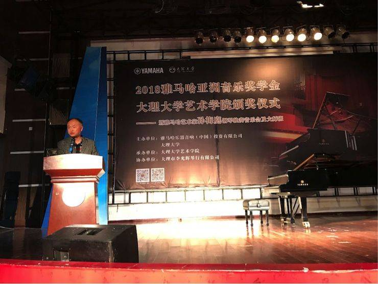 孙梅庭钢琴独奏音乐会