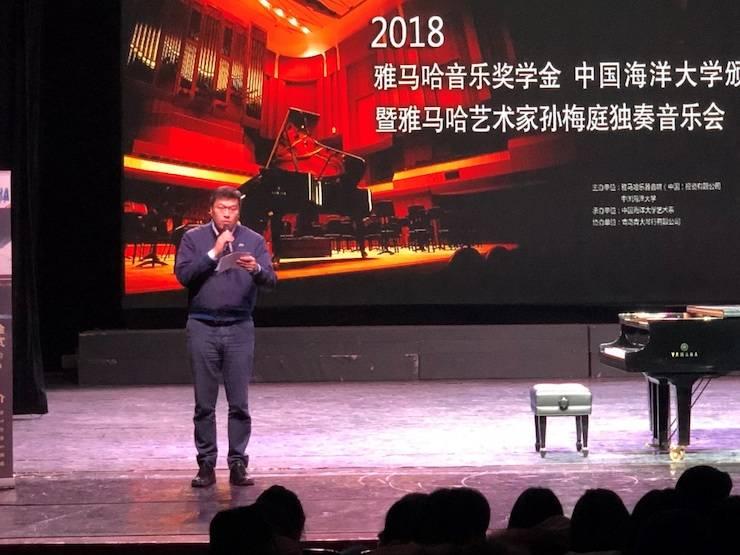 孙梅庭独奏钢琴音乐会