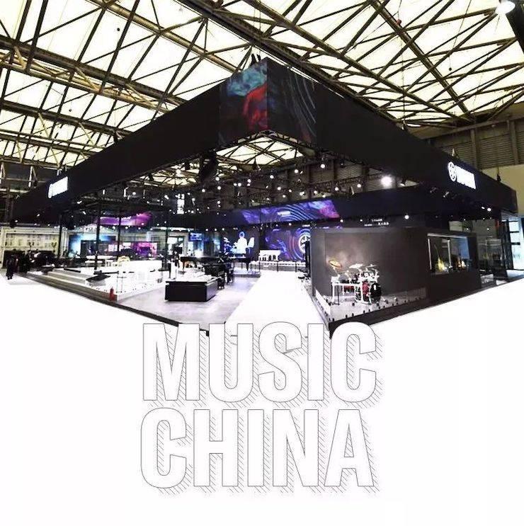 2019 Music China