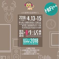 展会前瞻:2018上海SIAV音响展与TB通博国际共赴生活美学新世界