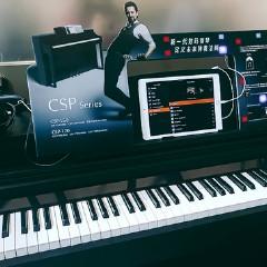 TB通博国际电子键盘乐器开启科技、艺术与音乐的视听盛宴