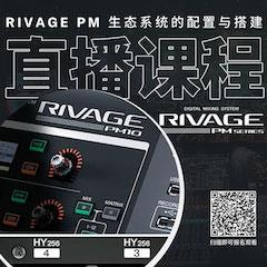 直播预告 11月27日彩金捕鱼官方版下载,RIVAGE PM生态系统的配置与搭建