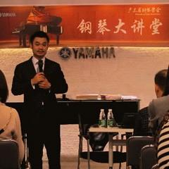 TB通博国际艺术家孙鹏杰广州开讲《欧美少儿钢琴教学法》